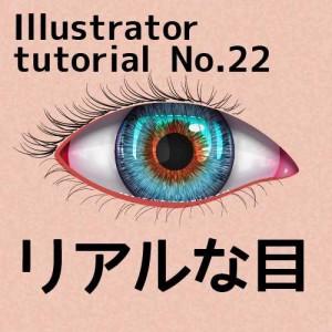 絵を描く楽しさを思い出させてくれる一冊。「ラクガキ・マスター」 寄藤文平