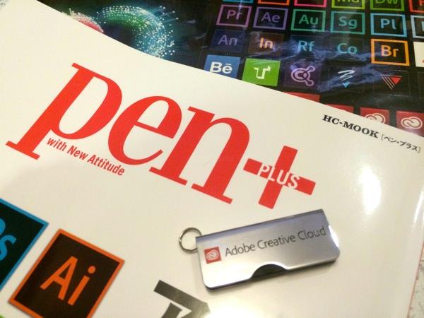 Adobe デザインセミナー『Pen+ 出版記念特別編』に行ってきました。