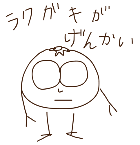 m_141219-0003