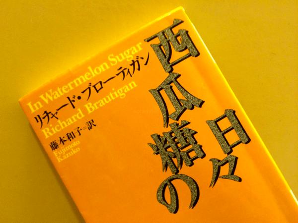 ブックレビュー『絵と言葉の一研究 「わかりやすい」デザインを考える』寄藤文平