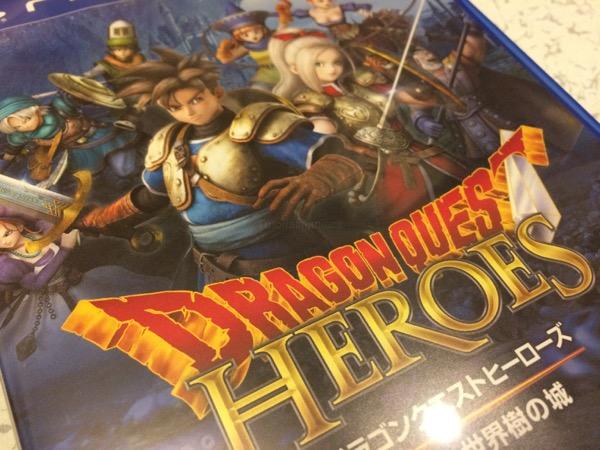 『ドラゴンクエストヒーローズ 闇竜と世界樹の城』をプレイした!感想・レビュー