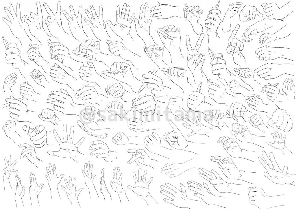 手を描く資料線画