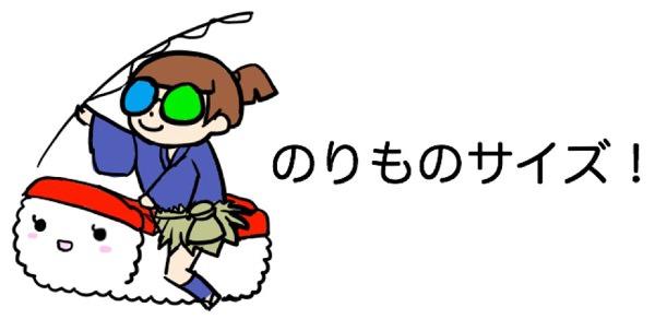 m_150730-0003