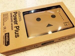 100円ショップのグッズでつくる簡易撮影用照明ボックス