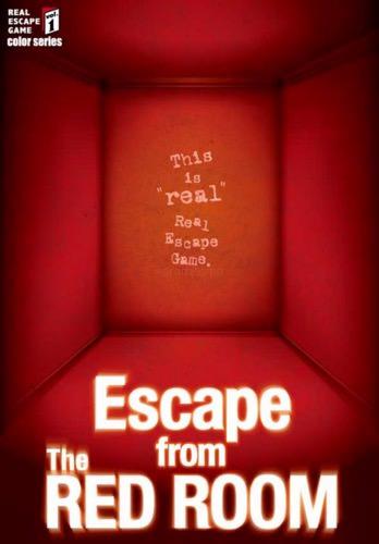 リアル脱出ゲーム『Escape from the RED ROOM』に行ってきました!【ネタバレなし】