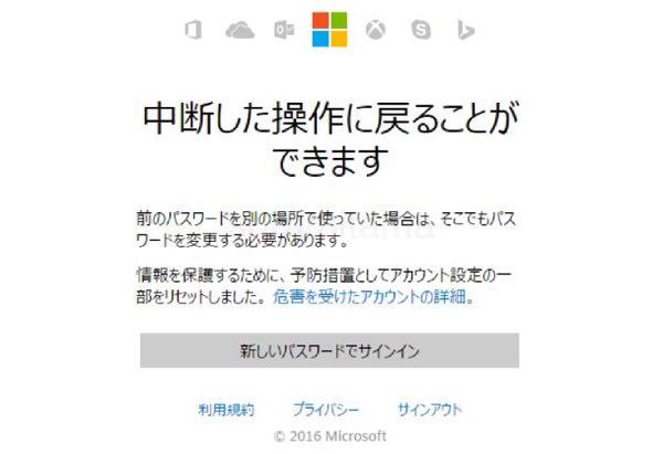 m_160330-0006