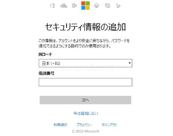 m_160330-0007