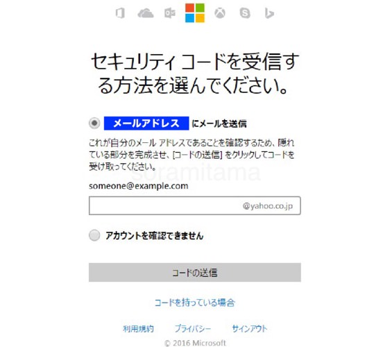 m_160330-0013