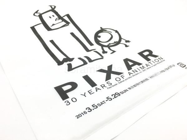 「スタジオ設立30周年記念 ピクサー展」に行ってきました!