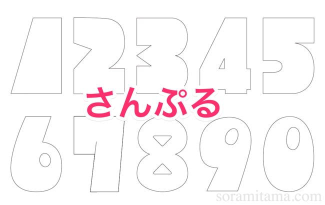 m_160624-0003