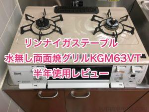 スマホ用 マクロ・広角・魚眼レンズセット購入レビュー【Mpow Clip-On】