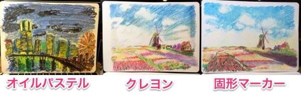 m_hikaku