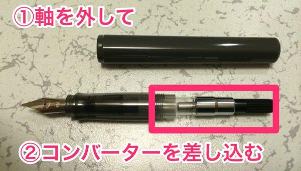 kakunoiroshizuku007