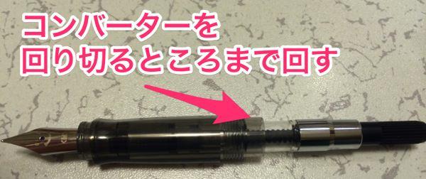 kakunoiroshizuku008