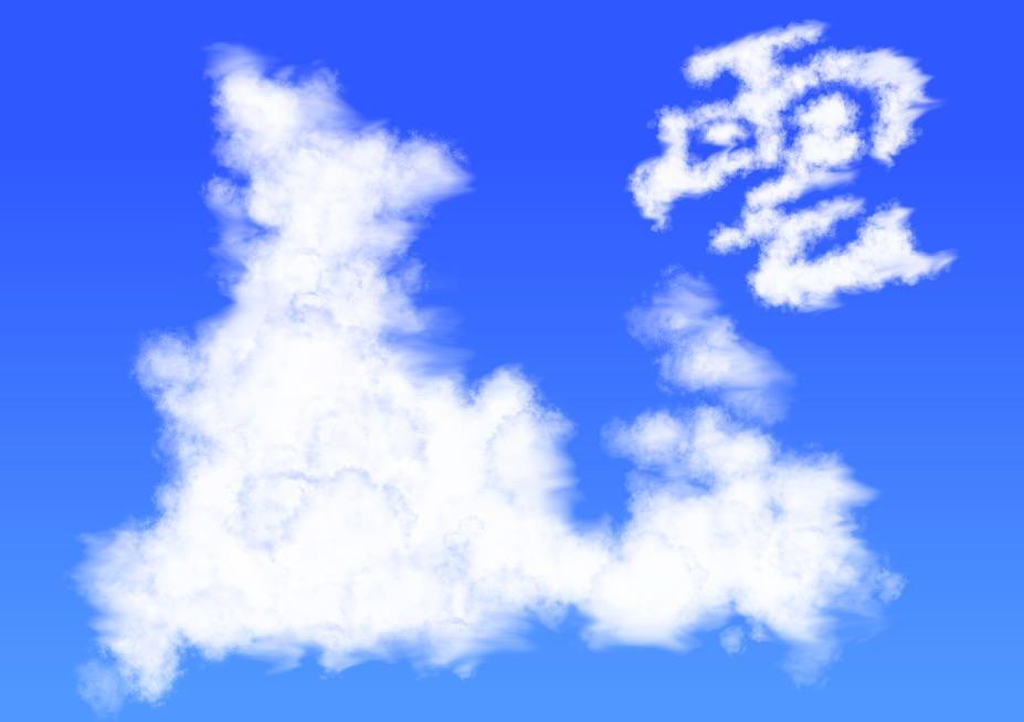 FireAlpaca用ブラシ素材「雲・ひこうき雲」を配布します。