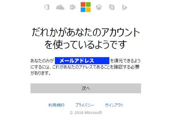 m_160330-0016