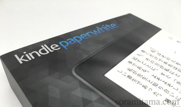 Kindle Paperwhiteが7300円引きだったので購入しました。感想・レビュー