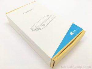 世界で一つのお気に入り。PixivFACTORYのパスケース半年使用レビュー【BOOTH 品質・色落ち】