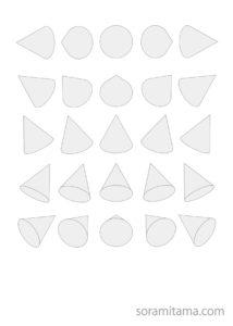 図形3D2_円錐輪郭