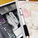 iPad版初心者おすすめ本クリスタ