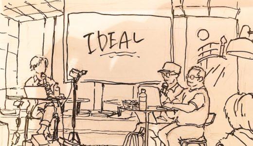 鷹野さんと三階ラボさんのイベント IDeal 「マウスの話」に行ってきました。